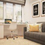 Investir dans un studio : une solution rentable !